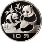 CHINA. 10 Yuan, 1983. Panda Series. NGC PROOF-69 ULTRA CAMEO.
