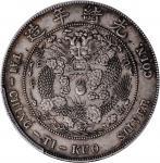 光绪年造造币总厂七钱二分普版 PCGS XF 45 CHINA. 7 Mace 2 Candareens (Dollar), ND (1908). Tientsin Mint