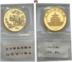 1997年熊猫纪念金币1盎司 完未流通