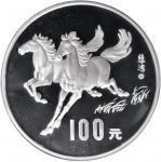 1990年庚午(马)年生肖纪念银币12盎司 NGC PF 69
