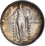 1924 Standing Liberty Quarter. MS-67 (PCGS). CAC.