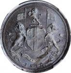 1810年槟城。 英国东印度公司。壹分(Pice)。伦敦皇家造币厂。MALAYA. Penang. British United East India Company. Cent (Pice), 18