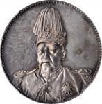 袁世凯像共和纪念壹圆普通 NGC MS 61 CHINA. Dollar, ND (1914)