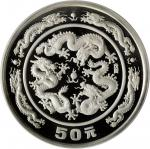 CHINA. 50 Yuan, 1988. Lunar Series, Year of the Dragon. PCGS PROOF-68 DEEP CAMEO Secure Holder.