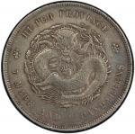湖北省造光绪元宝七钱二分普通 PCGS AU Details HUPEH: Kuang Hsu, 1875-1908, AR dollar