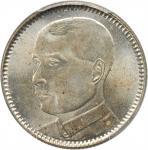 1890-1942年评级钱币十枚一组 PCGS XF Details to MS-64