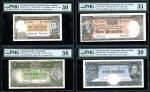 澳洲纸币4枚一组,包括10先令,1,5及10镑,PMG30,58,30及35