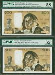 1968年法国500法郎一对,分别评PMG55,有针孔及PMG58, 有孔