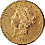 1883-S自由双鹰 PCGS MS 63