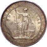 1930年英国贸易银元,PCGS MS64,#42045189