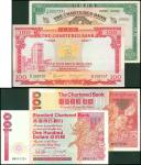 渣打银行不同年份一百元四款,包括绿锁匙及红屋,香港纸币