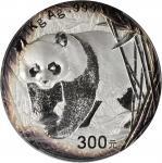 2002年熊猫纪念银币1公斤精制 PCGS Proof 68