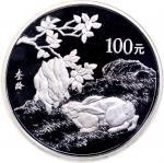 1999年己卯(兔)年生肖纪念银币12盎司 NGC PF 68