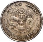 江南省造己亥一钱四分四厘普通 PCGS XF 40 Kiangnan Province, silver 20 cents, Guangxu Yuan Bao
