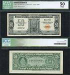 Banco Central de la Republica Dominica, 50 Pesos Oro, ND (1947-50), 077752, black on cream paper wit