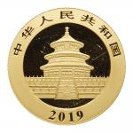 2019年熊猫纪念金币8克 完未流通 China. 100 Yuan, 2019. 8 grams