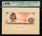 1973年中国人民银行贰圆正面彩绘稿及单色试印样票 PMG Choice Unc 64