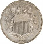 1866/1866 Shield Nickel. Rays. FS-305. Repunched Date. AU-55 (NGC).