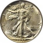 1920-S Walking Liberty Half Dollar. MS-65 (PCGS).