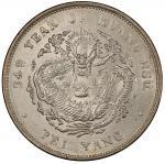 北洋造光绪34年七钱二分普通 PCGS MS 62