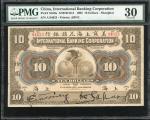 1905年美商花旗银行10元,上海地名,编号94623,PMG30, 背面有墨水渍