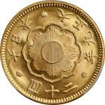 日本大正九年二十圆金币。JAPAN. 20 Yen, Year 9 (1920). Osaka Mint. Yoshihito (Taisho). PCGS MS-65 Gold Shield.