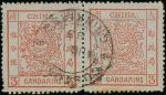 叁分银, 棕红色, 横双连旧票一对[11-3], 销镇江1885年8月11日海关日戳, 票脚齿孔位微损, 右枚票右票值位框有破. 品相中上.