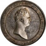 RUSSIA. Silver Ruble Novodel, 1810. St. Petersburg Mint. Alexander I. NGC PROOF-62.