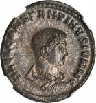 CONSTANTINE II, A.D. 337-340. AE Follis (3.96 gms), Trier Mint, ca. A.D. 317, Officinae B.