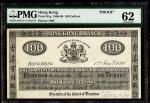 1890年有利银行100元正面黑白试印样票,PMG 62,有书写及有剪栽注销。Pick目录指这枚100元是Pick91,但应该不对,因爲Pick 91的银行名依然是印度伦顿中国三处汇理银行,由此可见这