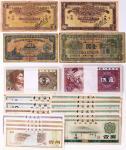 纸币 Banknotes マカオ纸币 伍毫2种一圆,中国银行外滙兑换券一角(×3)伍角,一圆(×6),五圆 拾圆(×2),中国人民银行一角(×100),伍角(×100)  计216枚组 216pcs
