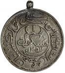 Lot 1910 ISLAMIC REPUBLIC OF EAST TURKESTAN: Hoja Niyaz Haji, 1933-1934, AR miscal 408.76g41, Kashga