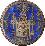 Thailand, 1/8 Baht, ca.1900, finely enamelled in blue, red and white.Small loops attached to back, f