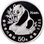 1990年熊猫纪念铂币1/2盎司等3枚 完未流通