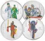 2002年1盎司中国京剧艺术(第四组)彩色特种银币一套四枚,带盒、附证书NO.13128。均为面值10元,直径40mm,成色99.9%,发行量36000套。