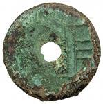 战国圜钱垣 上美品 WARRING STATES: State of Liang, 350-250 BC, AE cash (8.77g)