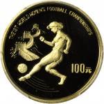 1991年100元,世界盃女子足球锦标赛。PCGS PROOF-68 DEEP CAMEO Secure Holder.
