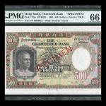 1961年渣打银行「镜架」500元样票,编号Z/N 000000 A,PMG 66EPQ,热门票