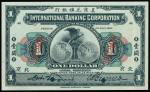 International Banking Corporation,$1, 1919, Specimen, Peking,black and multicolour, eagle stands abo