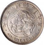 日本明治三十九年壹圆银币。大坂造币厂。 JAPAN. Yen, Year 39 (1906). Osaka Mint. Mutsuhito (Meiji). PCGS MS-64.