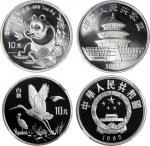 1991年熊猫纪念银币1盎司等一组2枚 NGC MS
