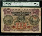 1924年印度新金山中国渣打银行10元,编号 N/B 500419,PMG 25,有书写及墨渍,此大热版别的首发年份