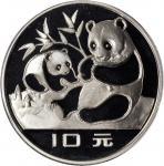 1983年熊猫纪念银币27克 PCGS Proof 69