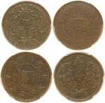 China, lot of 2 fractionals, Manchuria, 1 cent, 1929 and Manchukuo, 1 fen, 1934,(Y-434 and Y-2), PCG