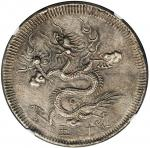 ANNAM. 7 Tien, Year 15 (1834).