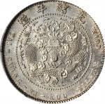 光绪年造造币总厂一钱四分四厘尾有点 PCGS AU Details