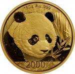 2018年熊猫纪念金币150克 NGC PF 70