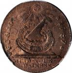 1787 Fugio Copper. Pointed Rays. Newman 13-X, W-6855. Rarity-2. STATES UNITED, 4 Cinquefoils. MS-63+