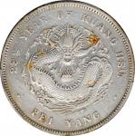 北洋造光绪29年七钱二分 PCGS XF Details CHINA. Chihli (Pei Yang). 7 Mace 2 Candareens (Dollar), Year 29 (1903)
