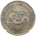 四川省造光绪元宝三钱六分银币 NGC AU 58